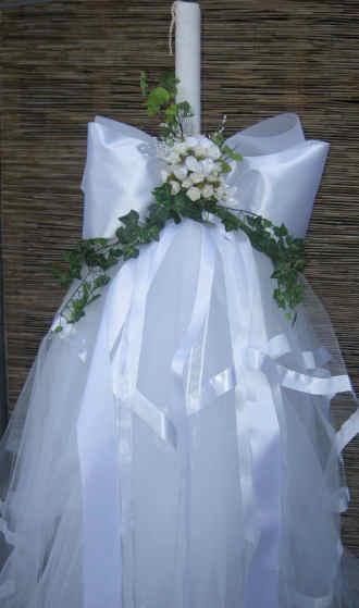 Kerze für die Griechisch-Orthodoxe Hochzeit, Lambades