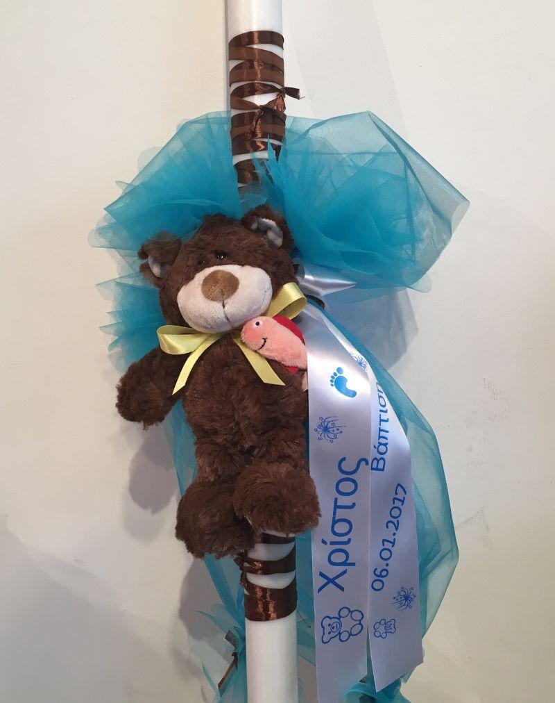 Lambada geschenke gerdes - Personalisiertes kuscheltier ...