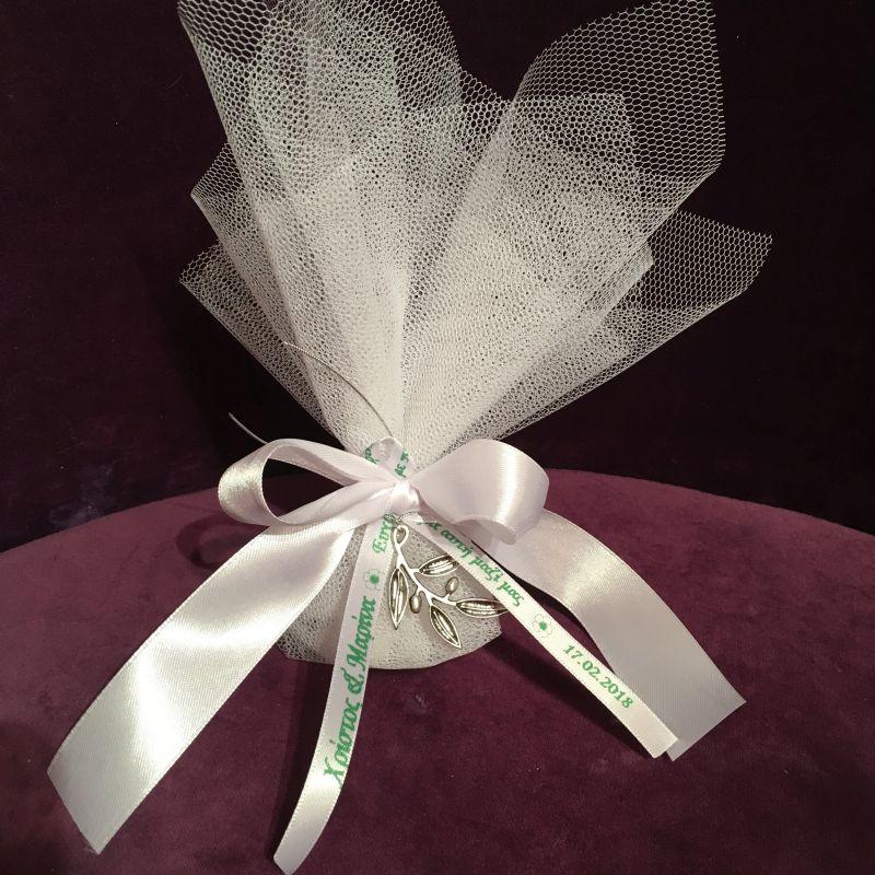 Personalisierte Bonboniere mit Ihre Text zur Hochzeit