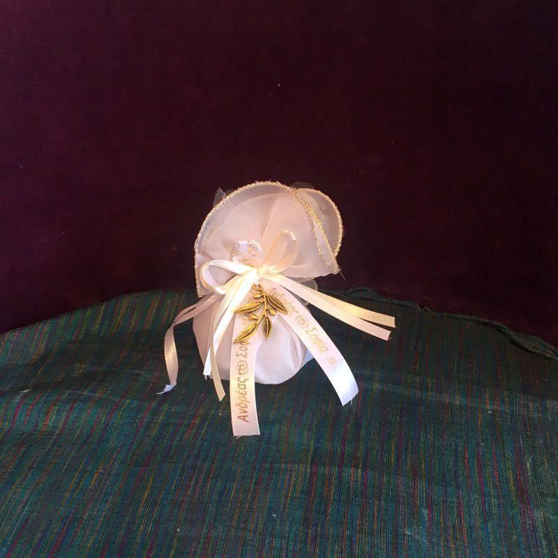 Personalisiertes Gastgeschenk zur Hochzeit